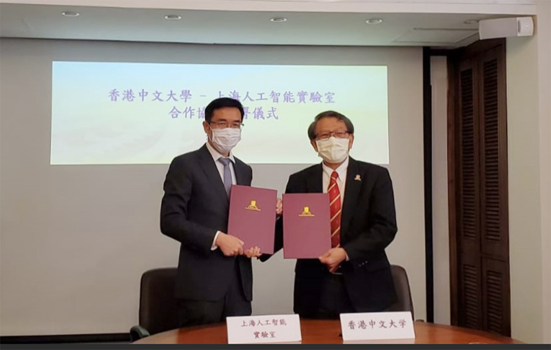 CUHK Signs Agreement with Shanghai Artificial Intelligence Laboratory on Strategic Collaboration