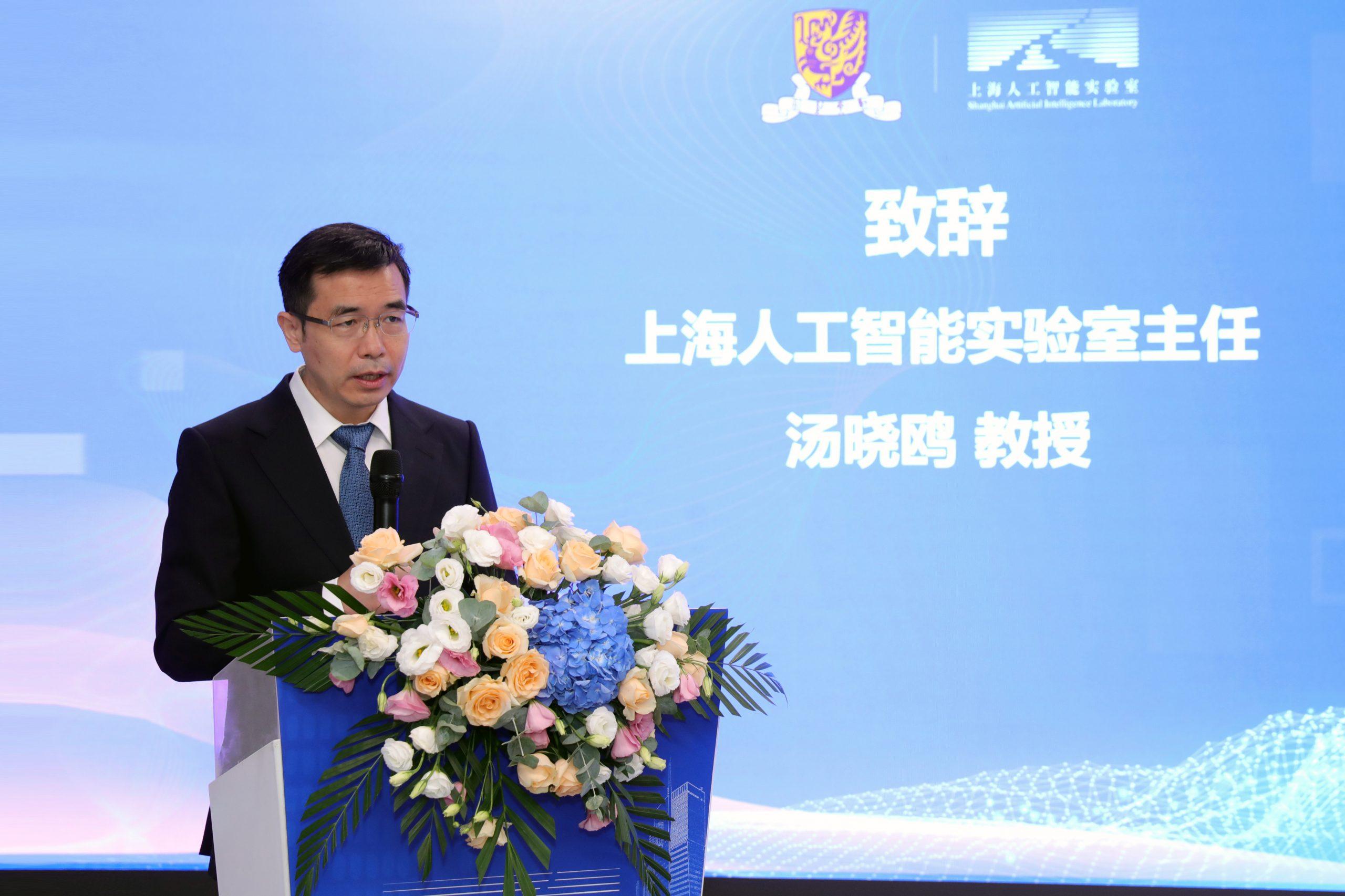 中大與上海人工智能實驗室共建人工智能交叉學科研究所