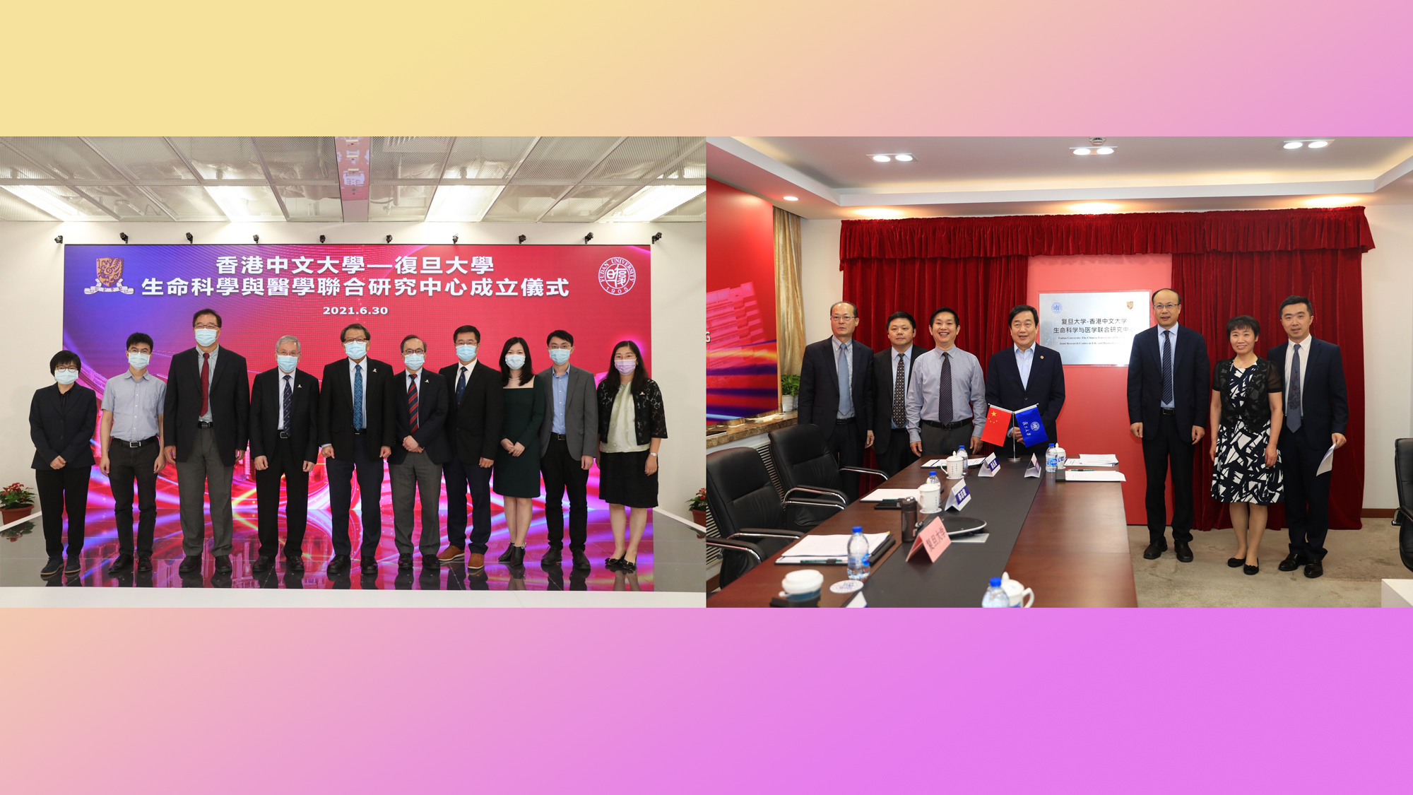 Inauguration of the CUHK and Fudan University Joint Research Centre in Life and Biomedical Sciences